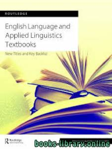 قراءة و تحميل كتاب English Language and Applied Linguistics Textbooks PDF
