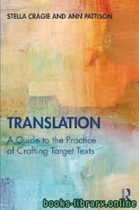 قراءة و تحميل كتاب Translation in Practice book PDF