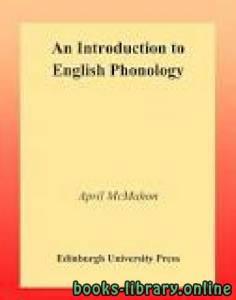 قراءة و تحميل كتاب An Introduction to English Phonology PDF