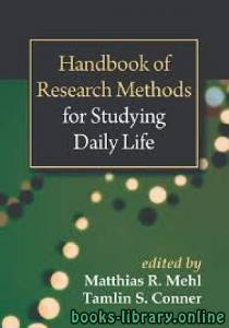 قراءة و تحميل كتاب Research Methods Handbook PDF