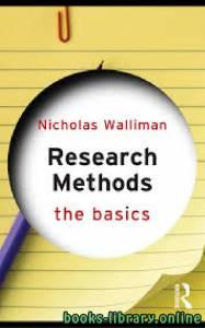 قراءة و تحميل كتاب RESEARCH METHODS THE BASICS PDF