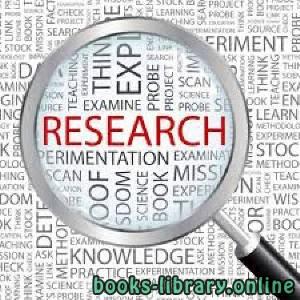 قراءة و تحميل كتاب Research Methods PDF