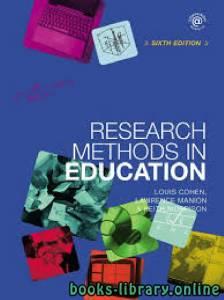 قراءة و تحميل كتاب Research Methods in Education, Sixth Edition PDF