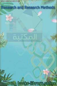 قراءة و تحميل كتاب Research and Research Methods PDF