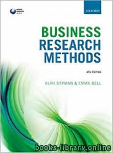 قراءة و تحميل كتاب Business Research Methods  PDF