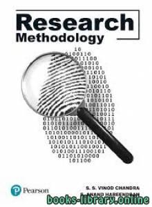 قراءة و تحميل كتاب Research Methodology PDF