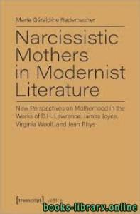 قراءة و تحميل كتاب Modernist Literature PDF