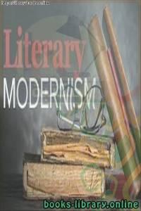 قراءة و تحميل كتاب MODERN LITERATURE PDF