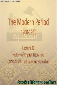 قراءة و تحميل كتاب The Modern Period in British Literature PDF