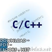 قراءة و تحميل كتاب مرجع متكامل  إلى البرمجة بلغة C++  PDF