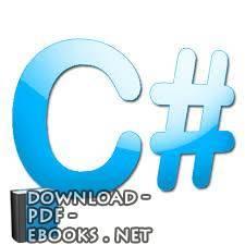 قراءة و تحميل كتاب مجموعة اكواد سي شارب  PDF