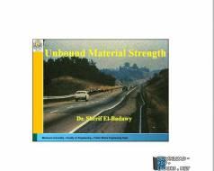 قراءة و تحميل كتاب Unbound Material Strength PDF