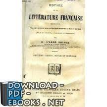 قراءة و تحميل كتاب Précis de lhistoire de la littérature française موجز لتاريخ الأدب الفرنسي pdf PDF
