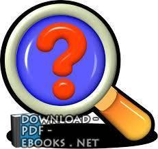 قراءة و تحميل كتاب تكوين السؤال Formation question pdf PDF