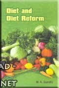 قراءة و تحميل كتاب diet and  diet reform  PDF