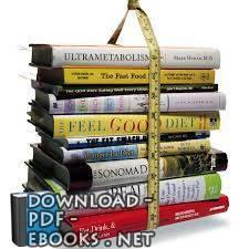 قراءة و تحميل كتاب weighing the diet books pdf PDF