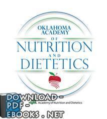 قراءة و تحميل كتاب NUTRITION AND DIETETICS pdf  PDF