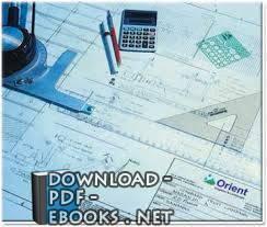 قراءة و تحميل كتاب هندسة الري والصرف  PDF