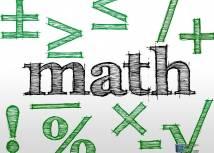 قراءة و تحميل كتاب حلول تمارين الرياضيات المنتهيه  PDF