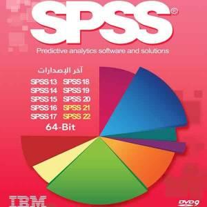 قراءة و تحميل كتاب التحليل الإحصائي باستخدام برنامج SPSS - كتاب كاملا pdf PDF