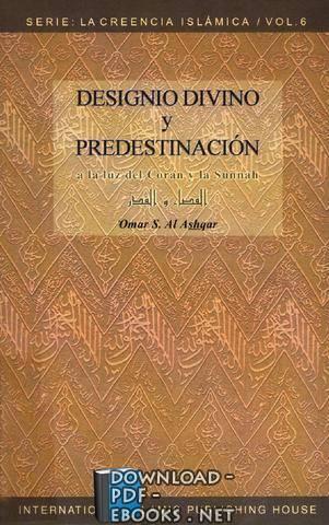 قراءة و تحميل كتاب  DESIGNIO DIVINO Y PREDESTINACION - القضاء والقدر (أسباني) PDF