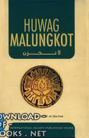 قراءة و تحميل كتاب  Huwag Malungkot  - لا تحزن (فلبيني) PDF