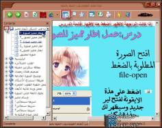 قراءة و تحميل كتاب فوتوشوب للمبتدئين  PDF