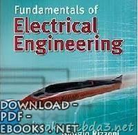 قراءة و تحميل كتاب مصابيح الانارة  PDF
