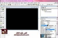 قراءة و تحميل كتاب البسيط في شرح أدوات الفيجوال بيسك 1  PDF