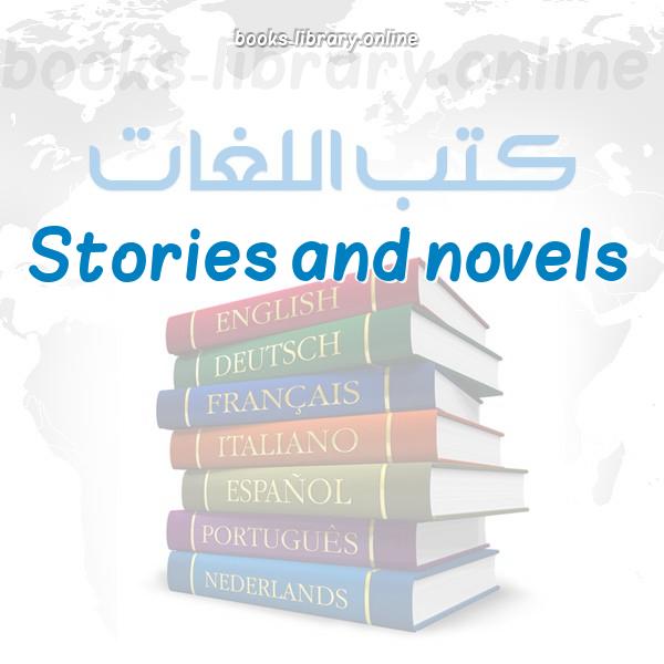 ❞ 📚 كتب Stories and novels | 🏛 مكتبة كتب تعلم اللغات ❝