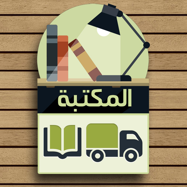 كتب wiley & sons